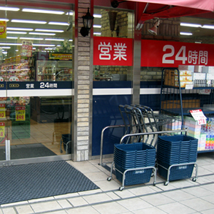 Supermarket for 24 hours